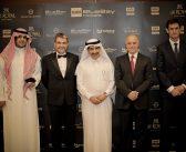 BlueBay Hotels ATM Cena de Gala 2017