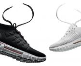 Under Armor launches HOVR, its new line of shoes for the running season 2018