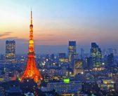 La Torre de Tokio celebra su 60 aniversario
