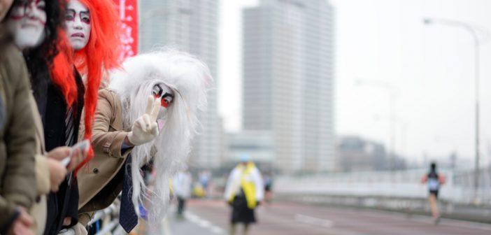 El maratón de Tokio cita imprescindible para los amantes del deporte